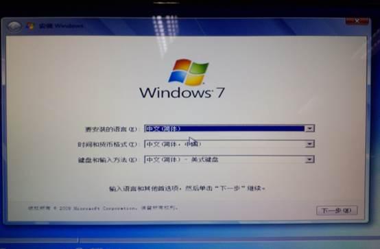 GPT转MBR硬盘分区格式
